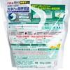 ARIEL - 3D超濃縮抗菌洗衣膠囊-室內晾衣型 - 32'S