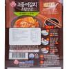 不倒翁 - 靖魚墨魚海鮮醬料包 - 120G