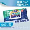 絲潔 - 多用途消毒濕紙巾 - 60'S