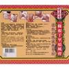SHUNG CHUN TANG - I TIAO GUNG POINT PAIN PLASTER TRIAL PACK - 5'S