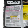 DE-MA-E - INSTANT NOODLES BLACK GARLIC OIL TONKOTSU FLAVOUR (HOKKAIDO WHEAT FLOUR) - 100GX5