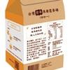 CHUI YUEN - TAIWAN TRADITIONAL 4-1 GINGER BLACK SUGAR CUBE - 35GX10
