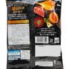 KOIKEYA - BEEF CHIPS - 85G
