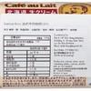 三得利 - BOSS-法式牛奶咖啡-原箱 - 185MLX30