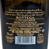 寶迪嘉 - 汽泡酒-莫斯卡托-原箱 - 750MLX6