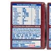 子母 - 朱古力味牛奶飲品 -原箱 -隨機款式 - 110MLX4X12