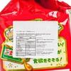 出前一丁 - (日本製造)日版即食麵-麻油味-原箱 - 102GX5X6