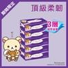 VIRJOY - DELUXE BOX FACIAL- 3'S (POKEMON RANDOM DELIVERY) - 5'SX3