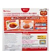 HOUSE - BEEF CURRY-ONIONS HASHED - 200GX3