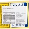 丸山 - 有機無調整豆乳 - 原箱 - 1LX6