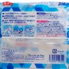 LIFE-DO.PLUS - 99% PURE WATER WET WIPES-48PC CASE - 60'SX48