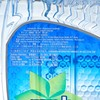 BONAQUA - MINERALIZED WATER - 5LX4