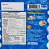 超味 - 魷魚-藍色-原包 - 5GX12