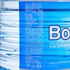 BONAQUA 飛雪 - 迷你桶裝礦泉水  - 4.8LX4