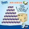 TEMPO - PRINTED BATHROOM TISSUE 3-PLY APPLEWOOD (FULL CASE SINGLE ROLL) - 27'S