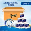 TEMPO - PRESTIGE PRINTED BATHROOM TISSUE 4 PLY-NEUTRAL (FULL CASE SINGLE ROLL) - 27'S