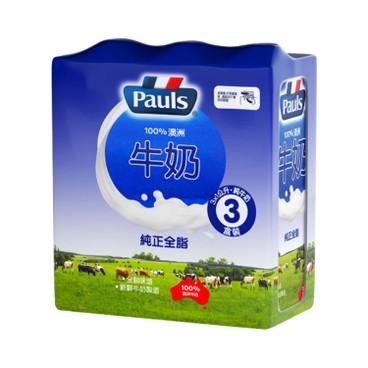 PAULS 保利 - 牛奶 - 1LX3