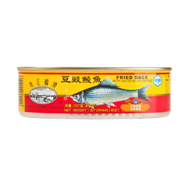 PEARL RIVER BRIDGE - FRIED DACE WITH SALTED BLACK BEANS - 227G