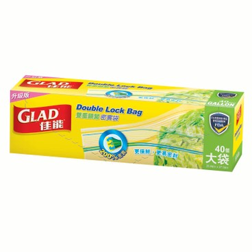 GLAD - Double Lock Bags gallon - 40'S