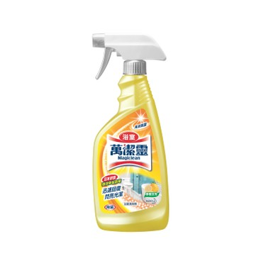 KAO MAGICLEAN - Bathroom Cleaner Trigger lemon - 500ML