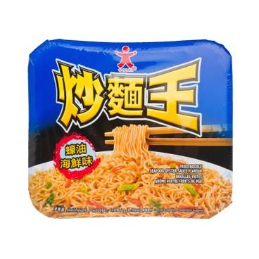 公仔 - 炒麵王-蠔油海鮮味 - 118G