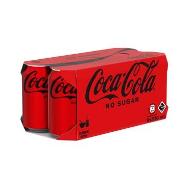 COCA-COLA - NO SUGAR COKE - 330MLX8
