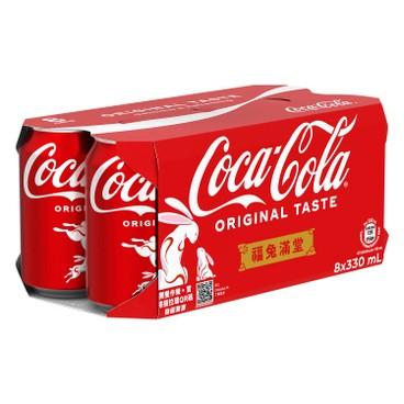 可口可樂 - 汽水 - 330MLX8