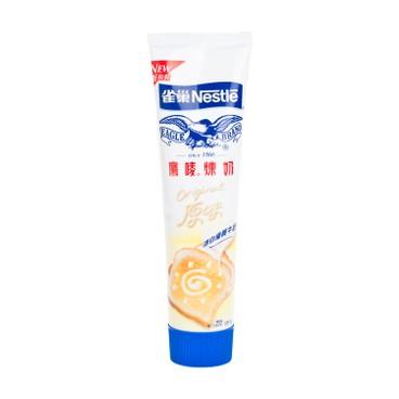 EAGLE - Sweetened Condensed Milk tube - 185G