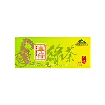 RICKSHAW - Chinese Teabags green Tea - 2GX25