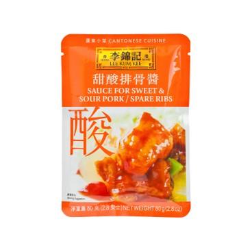 LEE KUM KEE - Sweet Sour Spare Rib Sauce - 80G