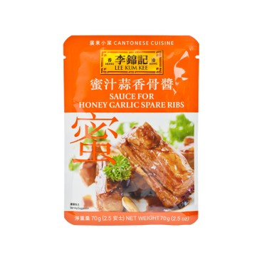 LEE KUM KEE - Honey Garlic Spare Rib Sauce - 70G