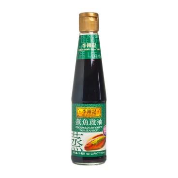 LEE KUM KEE - Seasoned Soy Sauce For Seafood - 410ML