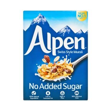 歐寶 - 營養麥-不加糖份 - 560G