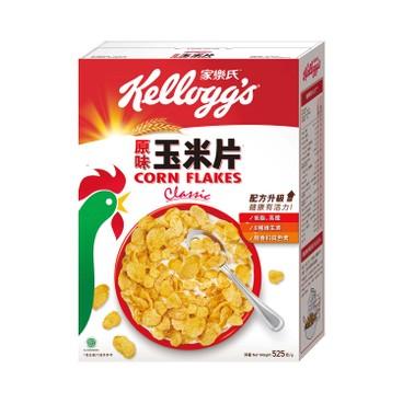 KELLOGG'S - Classic Corn Flakes - 525G