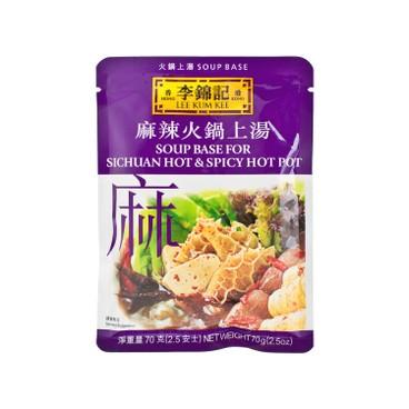 李錦記 - 麻辣火鍋上湯 - 70G