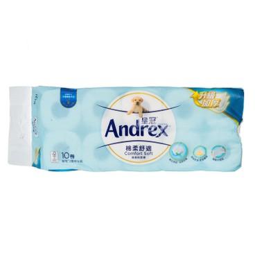 ANDREX - Comfort Soft Toilet Roll - 10'S