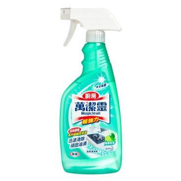 花王 萬潔靈 - 廚房清潔劑-青檸芬芳 - 500ML