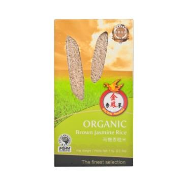 GOLDEN PHOENIX - Organic Brown Jasmine Rice - 1KG