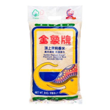 GOLDEN ELEPHANT - Premium Jasmine Rice - 8KG
