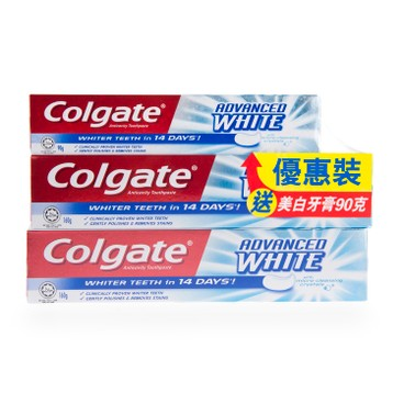 COLGATE - ADVANCED WHITENING TOOTHPASTE - 160GX2+90G