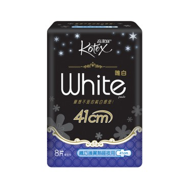 KOTEX - White Slim Wing Xx Long 41 cm - 8'S