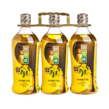 獅球嘜 - 初榨橄欖芥花籽油 - 900MLX3