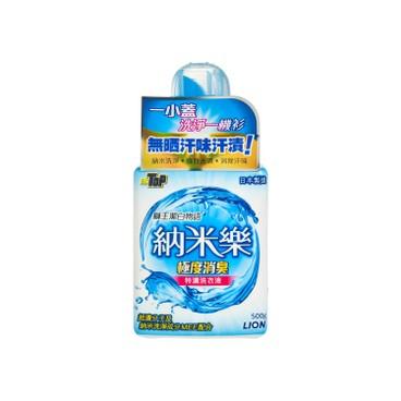 LION TOP - Nano Super Deo Compact Liquid Detergent - 500G