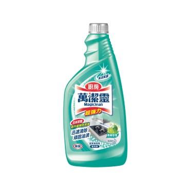 花王 萬潔靈 - 廚房清潔劑(補充裝)-青檸芬芳 - 500ML