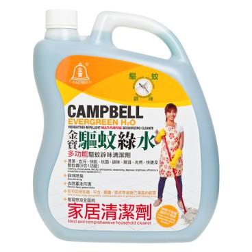 金寶綠水 - 全能消毒清潔劑-驅蚊 - 3.6L