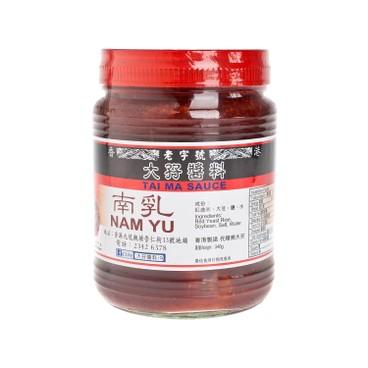 TAI MA - Red Wet Bean Curd - 340G