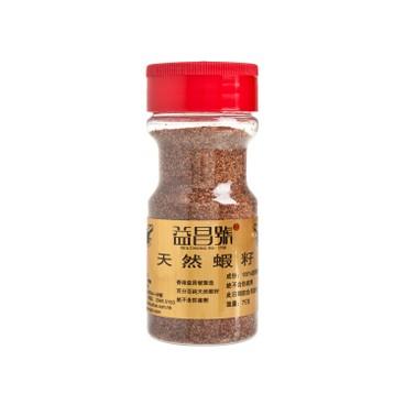 益昌號 - 蝦籽粉 - 75G