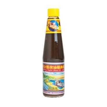 裕興蠔油 - 流浮山特級蠔油 - 500ML
