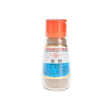 KOON YICK - Spice Salt - 42G