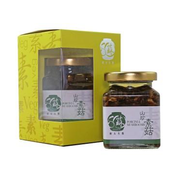 蘇太名醬 - GO GREEN-山珍素菇醬 - 190G